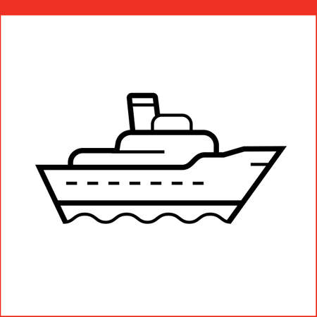 ship parcel: Package delivery ship icon. Parcel delivery service icon for logistic company Illustration