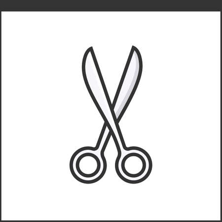 snipping: Garden scissors icon. Vector illustration
