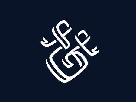 ligature: Ampersand vector illustration Illustration