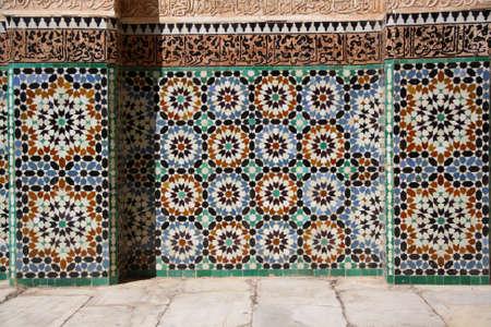 Islamic college Ben Youssef Medersa in Marrakesh, Morocco Stock Photo