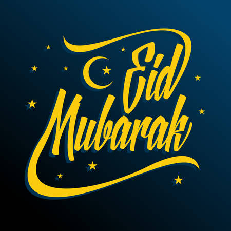 Eid Mubarak calligraphy lettering with star, crescent moon and floral designs