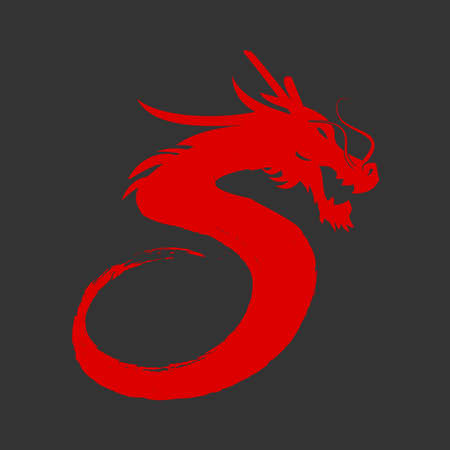 simple stylish red flat combination of 5 five with dragon  design vector symbol Illustration  イラスト・ベクター素材