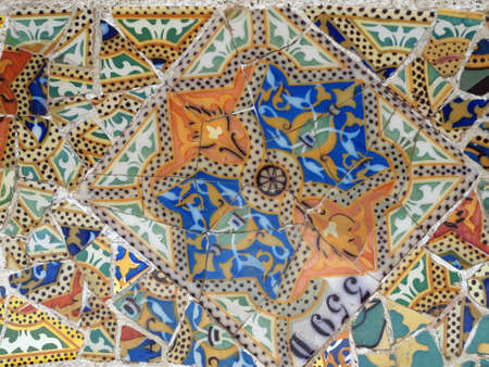 Gaudi Mosaic Tiles - Barcelona, Spain, park Guell Stock Photo - 13181421