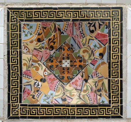 Gaudi Mosaic Tiles - Barcelona, Spain, park Guell Stock Photo - 13181431