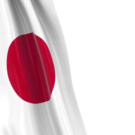 bandera japon: Colgando la bandera de Jap�n - 3d de la bandera japonesa cubierto sobre fondo blanco con copyspace de texto Foto de archivo