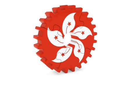 ホン Kongese 業界コンセプト - 香港 3 D Cog ホイール パズル イラストの旗
