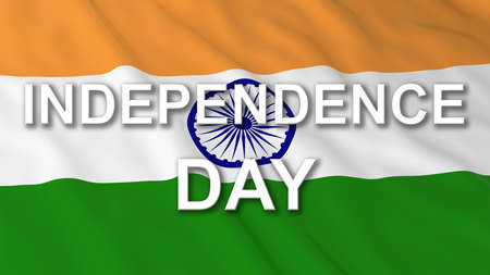 text 3d: Indian Independence Day Flag Text 3D Illustration