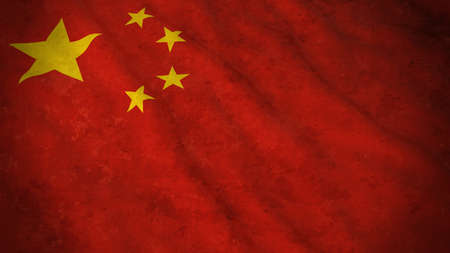 Grunge Flag of China - Dirty Chinese Flag 3D Illustration