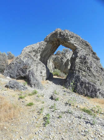 Chinese Arch in Golden Spike National Historic Site in Utah