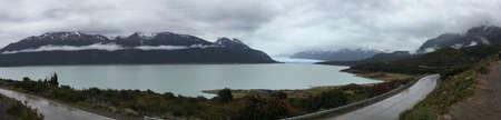 argentino: Lago Argentino in Los Glaciares National Park, Argentina Stock Photo