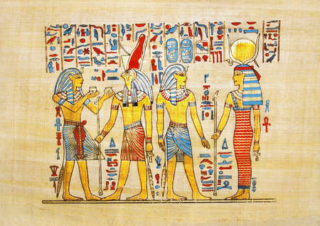 egyptian papyrus Stock Photo - 2265862