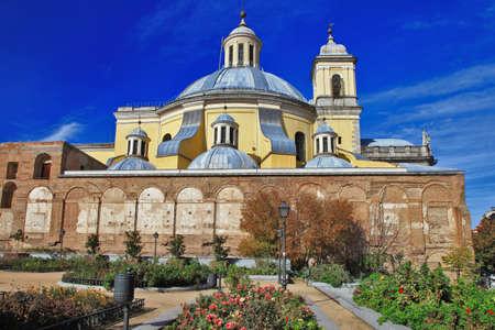 cityhall: San francisco el grande catholic church in Madrid