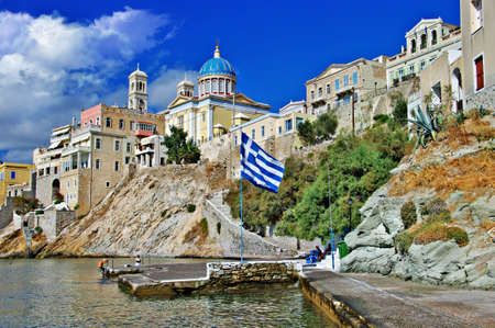 travel in Greek islands - Syros photo