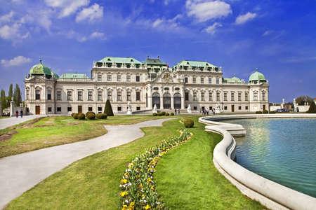 ベルヴェデーレ城、ウィーン、オーストリア 写真素材