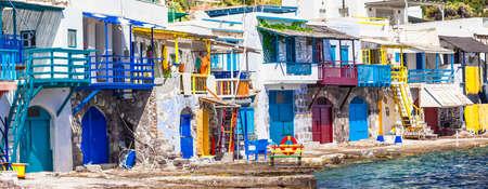 case colorate: tradizionale villaggio di pescatori Klima su Milos Grecia