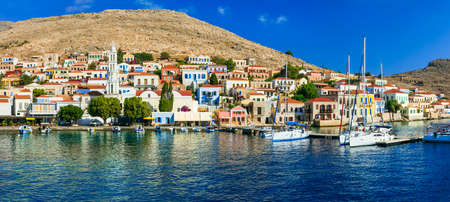 halki: pictorial Chalki island, Dodecanese, Greece Stock Photo