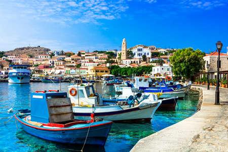 pictorial Chalki island, Dodecanese, Greece Stock Photo