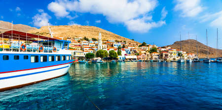 halki: Halki island, Dodecanese, Greece Stock Photo