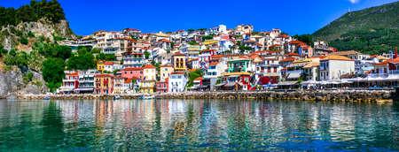 picturesque: Impressive Myrtos bay, incredible nature, Kefalonia island, Greece. Stock Photo