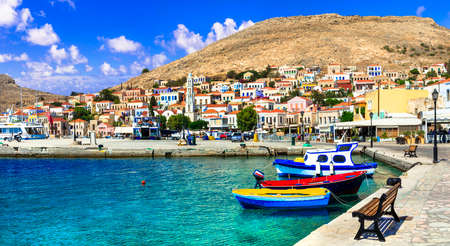 Greece travel. Dodecanese small island Chalki, colorful harbour Stock fotó
