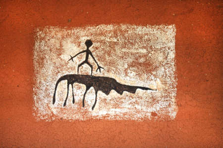 Primitive wall painting as part of history and traditions of Vedda (veddha) tribe of Sri Lanka. Made in local village march of 2013