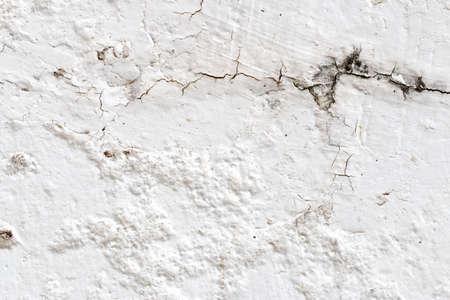 white concrete wall texture Stock Photo