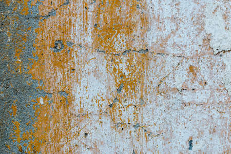 white concrete wall texture Stock Photo