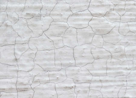 white concrete wall texture 免版税图像