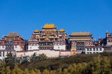 Songzanlin Temple also known as the Ganden ( Shangri-La), Yunnan)