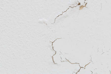 old white concrete wall texture Zdjęcie Seryjne