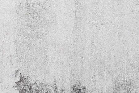 old white concrete wall texture Foto de archivo