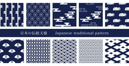 Japanese traditional pattern pattern, background, repeating pattern