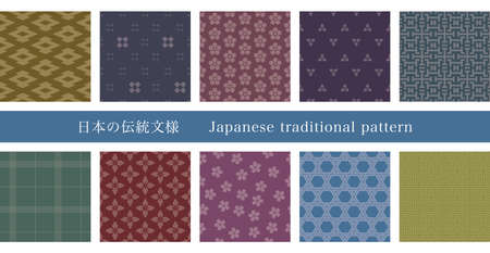 10 colorful Japanese traditional patterns Illustration