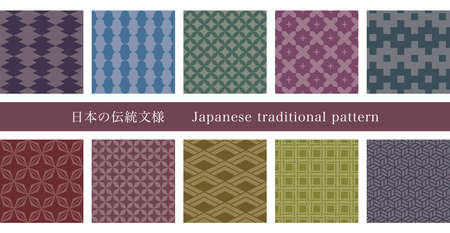 10 colorful Japanese traditional patterns Vector Illustratie