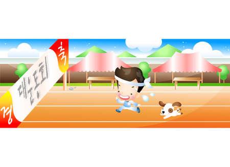 leisureliness: Representation of a boy running towards finish line