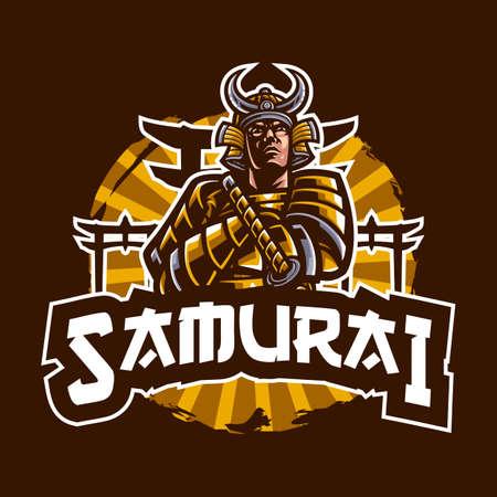 Samurai mascot logo Stock Illustratie
