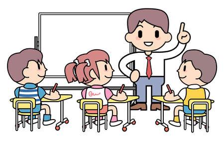 벼락 공부 학교 - 소규모 수업