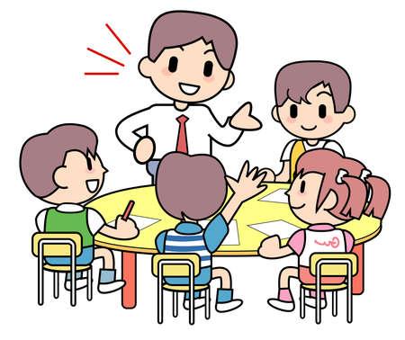 학교 벼락 공부 - 작은 클래스