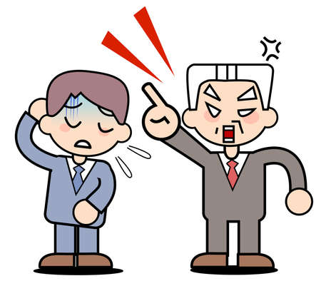 scold: work-scolded Stock Photo