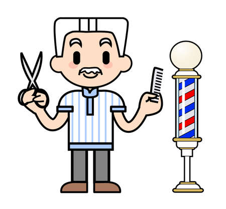 Haircut shop Stock Photo - 15344502