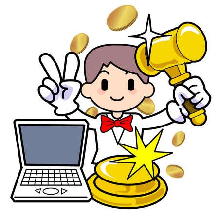 auction win: Internet auction