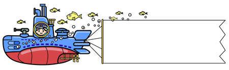 infiltration: Submarine