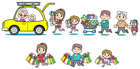 quantities: Loading of the shopping Stock Photo
