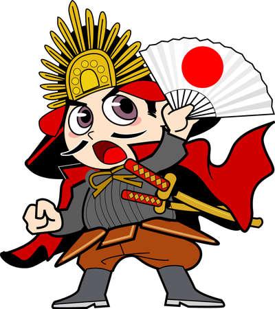 convinced: Military commander - Nobunaga