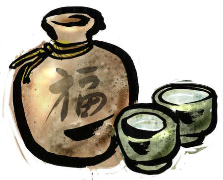 sumi: A sake bottle and liquor