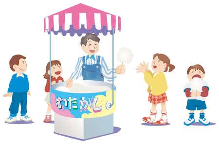 綿キャンディ ショップ  イラスト・ベクター素材