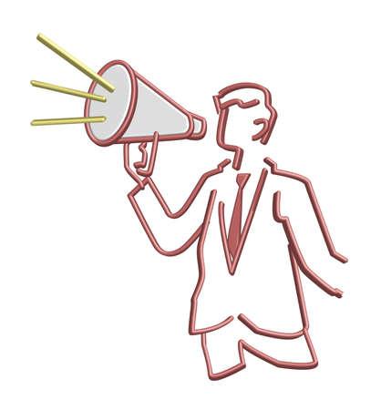 make public: Loudspeaker