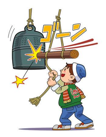poke': Poke the bell