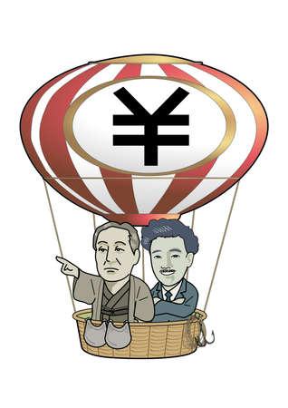 money bills: Yen-steady