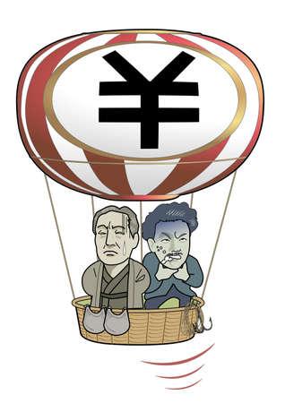 money bills: Appreciation of the yen